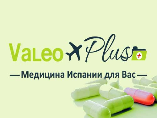Valeo Plus
